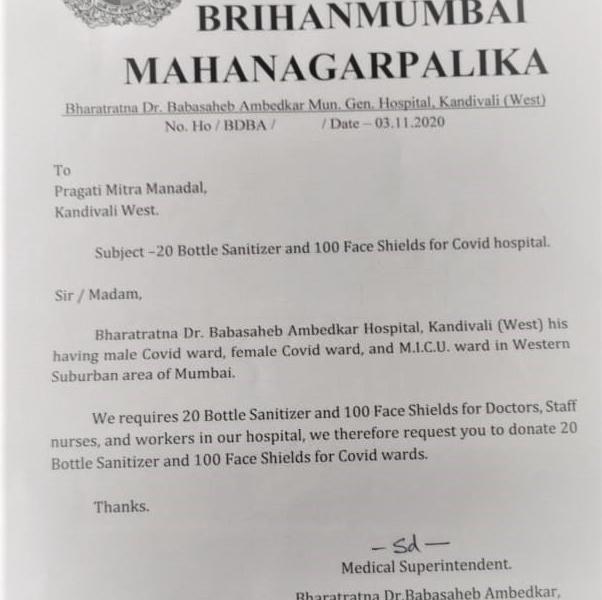 BMC Request Letter for Sanitizer & Face Sheild