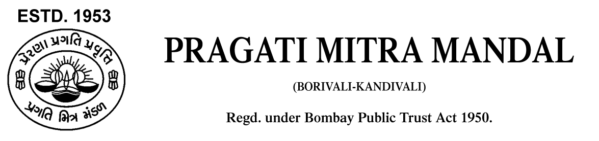 Pragati Mitra Mandal
