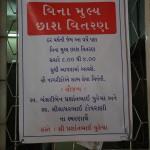 Free Chass Vitran