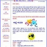 Shakti Mahila Vibhag – Drama